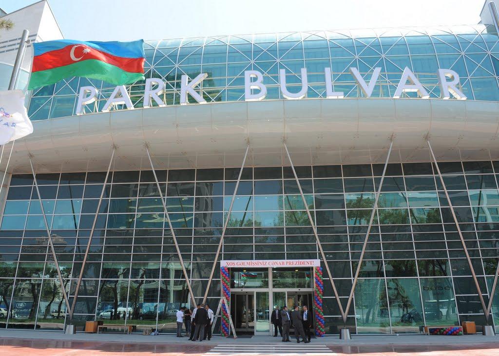 اسواق باكو اذربيجان مركز بارك بولفار Park Bulvar