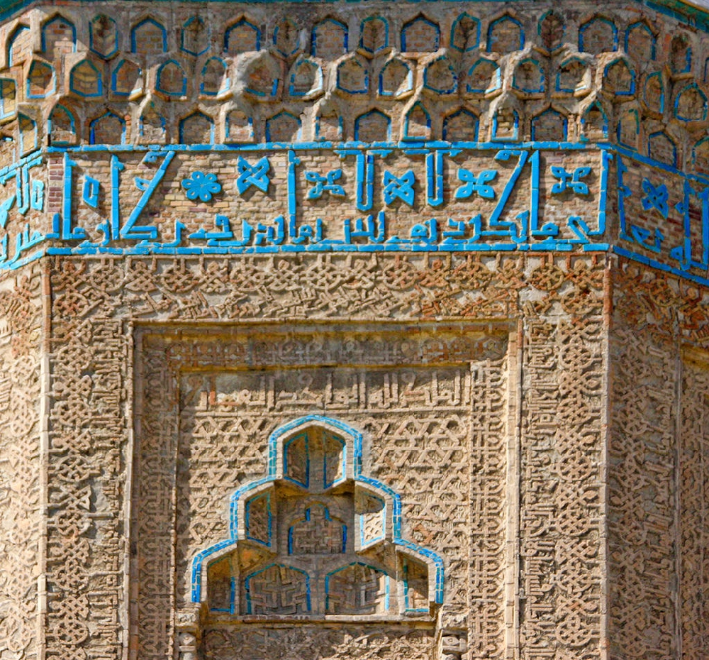 Momine Khatun Mausoleum2