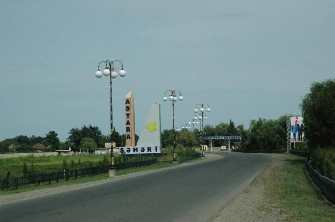 مدينة آستارا الساحلية