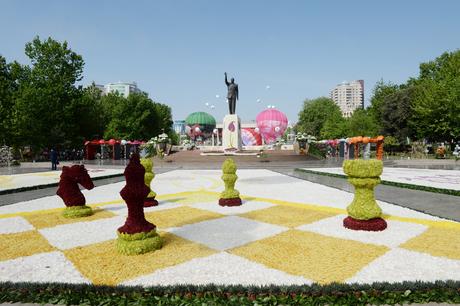 حديقة حيدر علييف