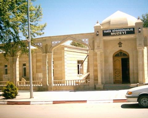 متحف الإثنوغرافيا الإقليمي