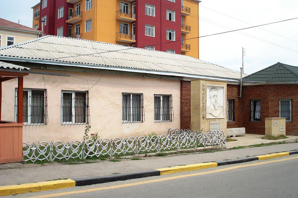 منزل الشاعر الروسي ميخائيل ليرمونتوف