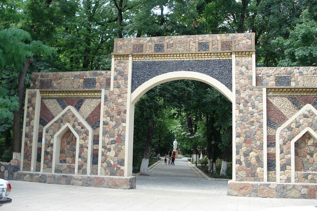 متحف ناريمان ناريمانوف بارك في كوسار