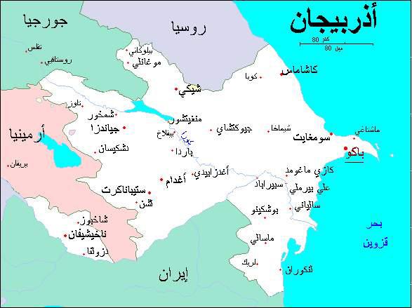 نبذة عن جمهورية اذربيجان دليل السياحة في اذربيجان